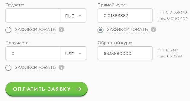 Внутренняя биржа Payeer кошелек