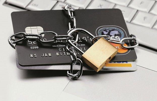 Для чего нужен электронный кошелек