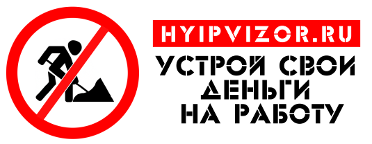 hyipvizor.ru