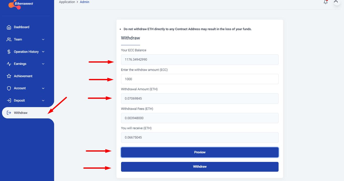 Вывод средств в EtherConnect
